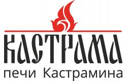 Кастрама