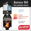 Aurora 160 Trio window black (с баком на 60л) до 16 м3